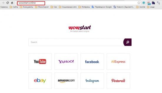 Wowstart.online.