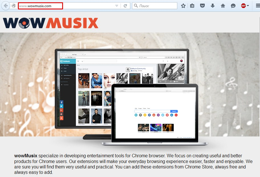 wowMusix Start