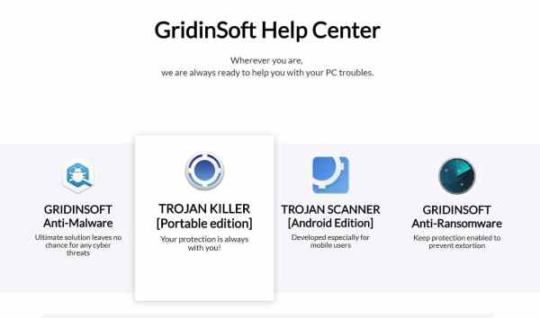 GridinSoft Help Center