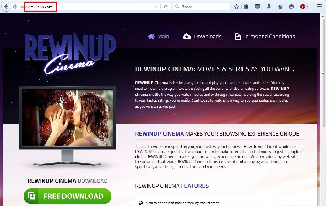 Reminup Cinema