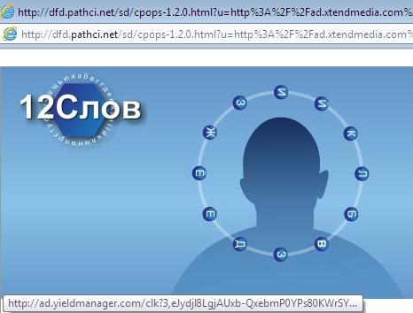 Dfd.pathci.net virus
