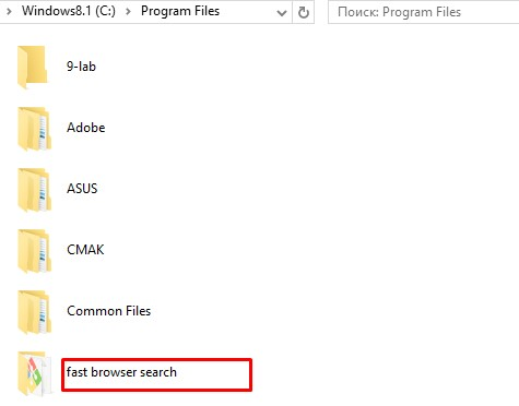 fastbrowsersearchprotection.exe virus