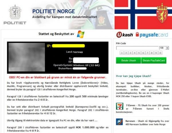 Politiet Norge