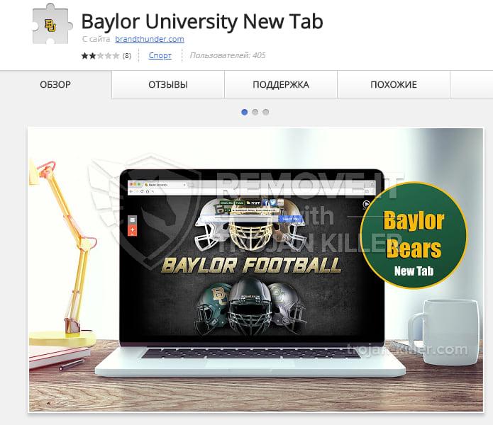 Baylor University New Tab virus