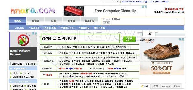 Hnara.com virus