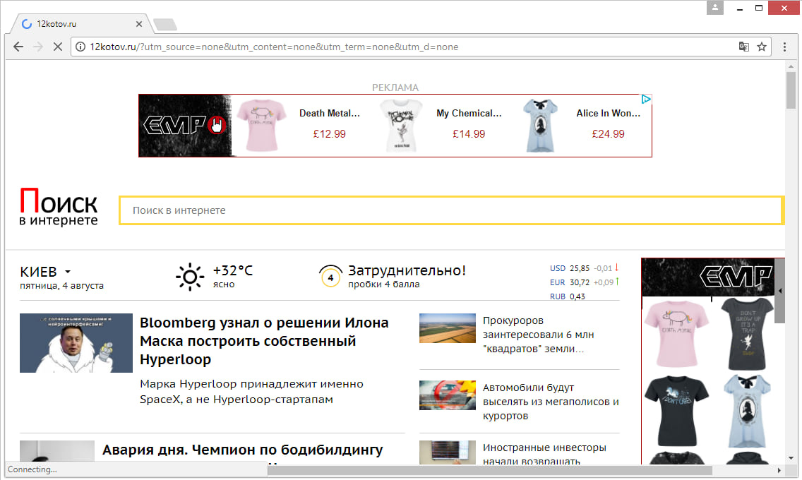 Ibcordo.ru