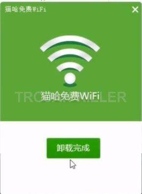 Maoha WiFi virus