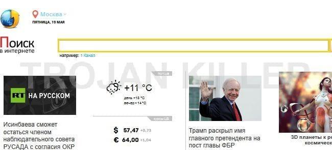Mipres.ru virus