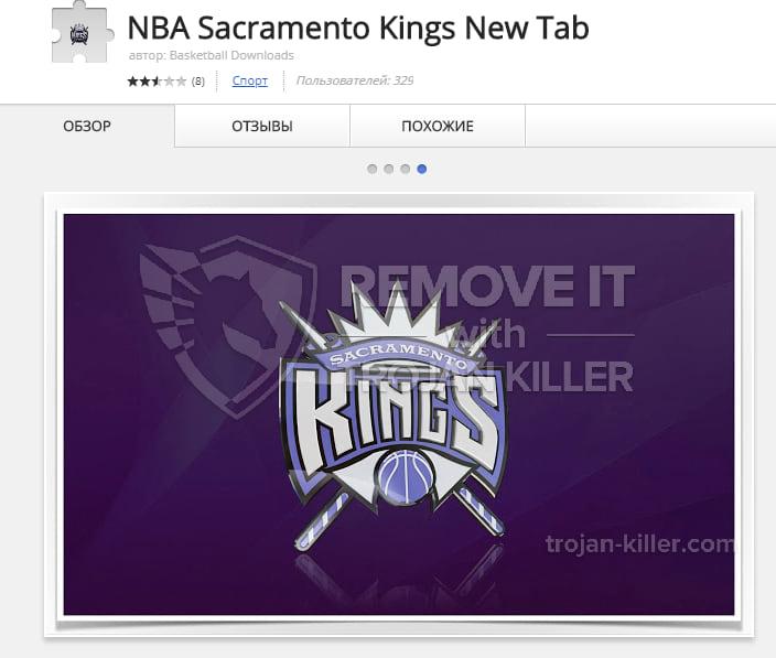 NBA Sacramento Kings New Tab virus