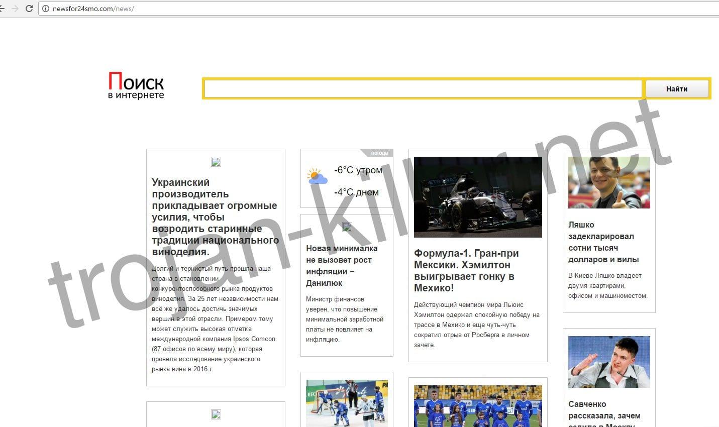 Newsfor24smo.com