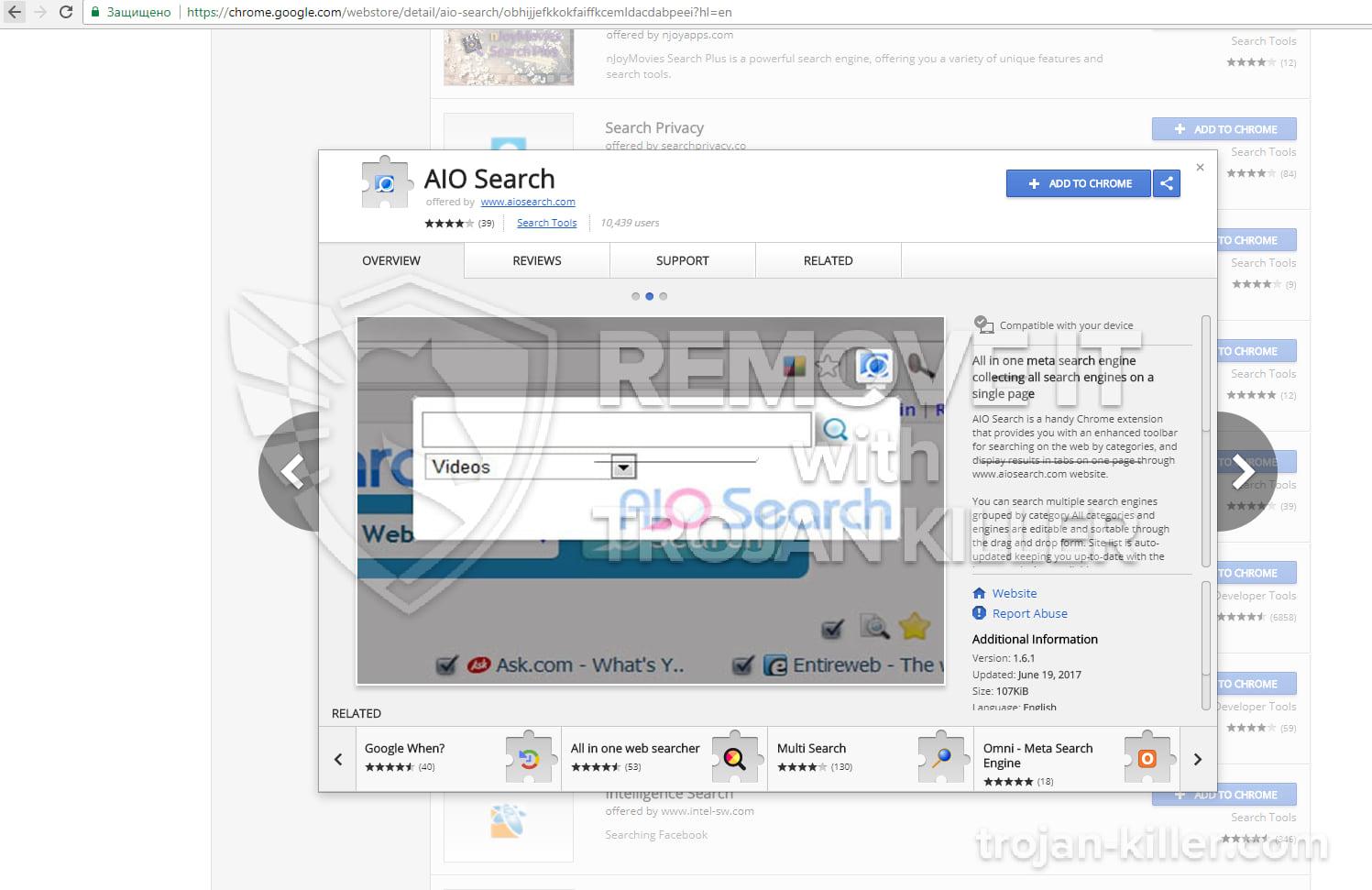 AIO Search virus