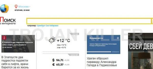 Windowsmac.ru virus