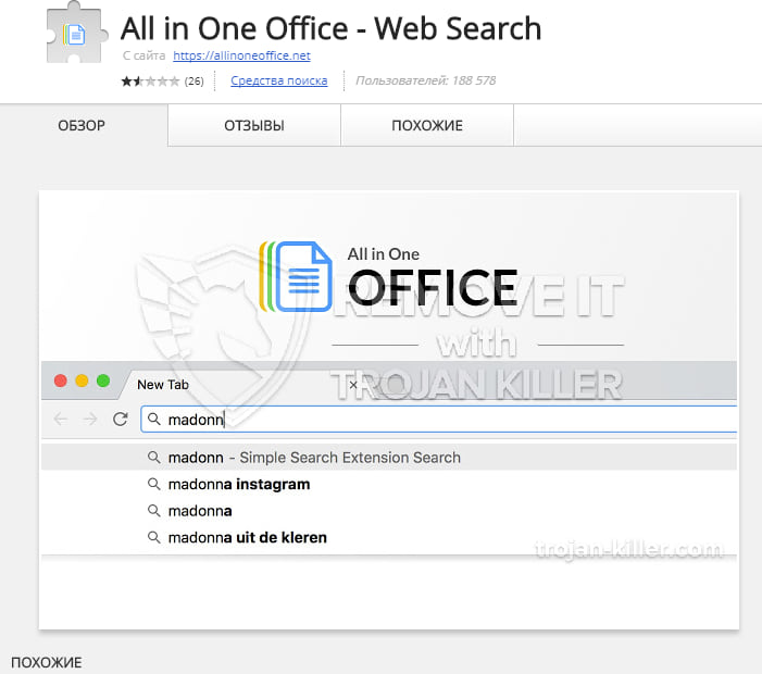 All in One Office - Web Search virus
