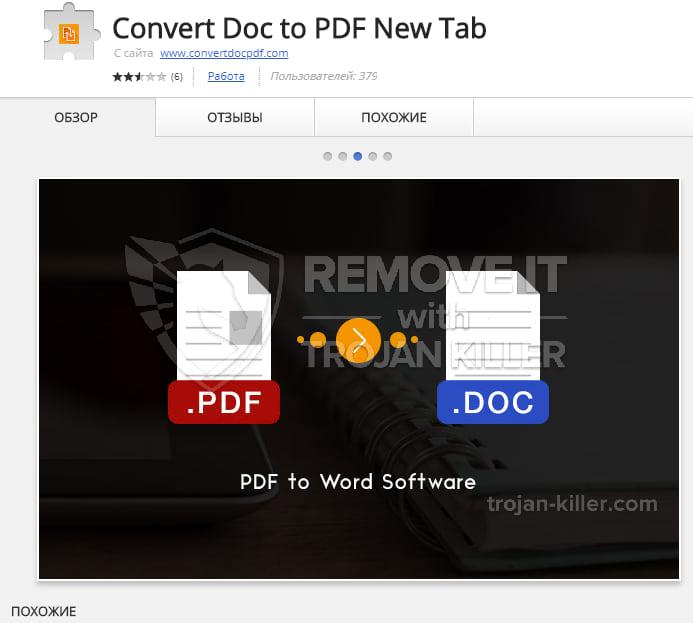 Convert Doc to PDF New Tab virus