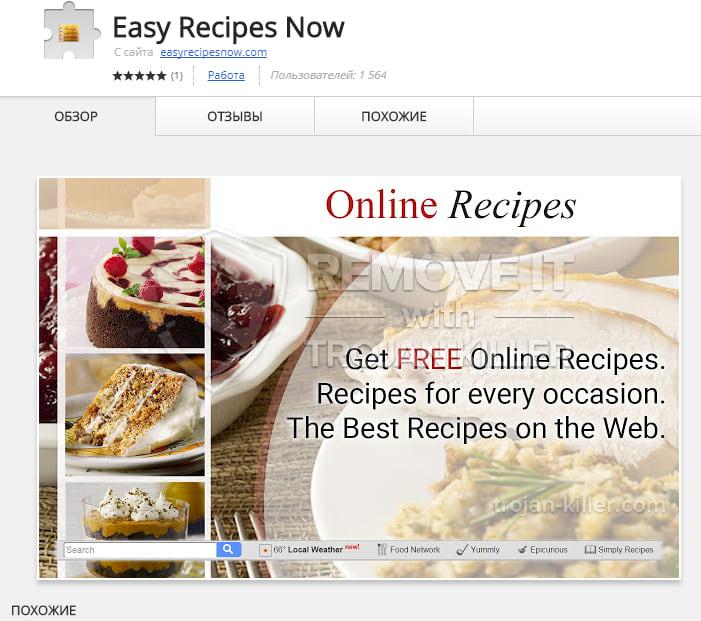 easyrecipesnow.com virus