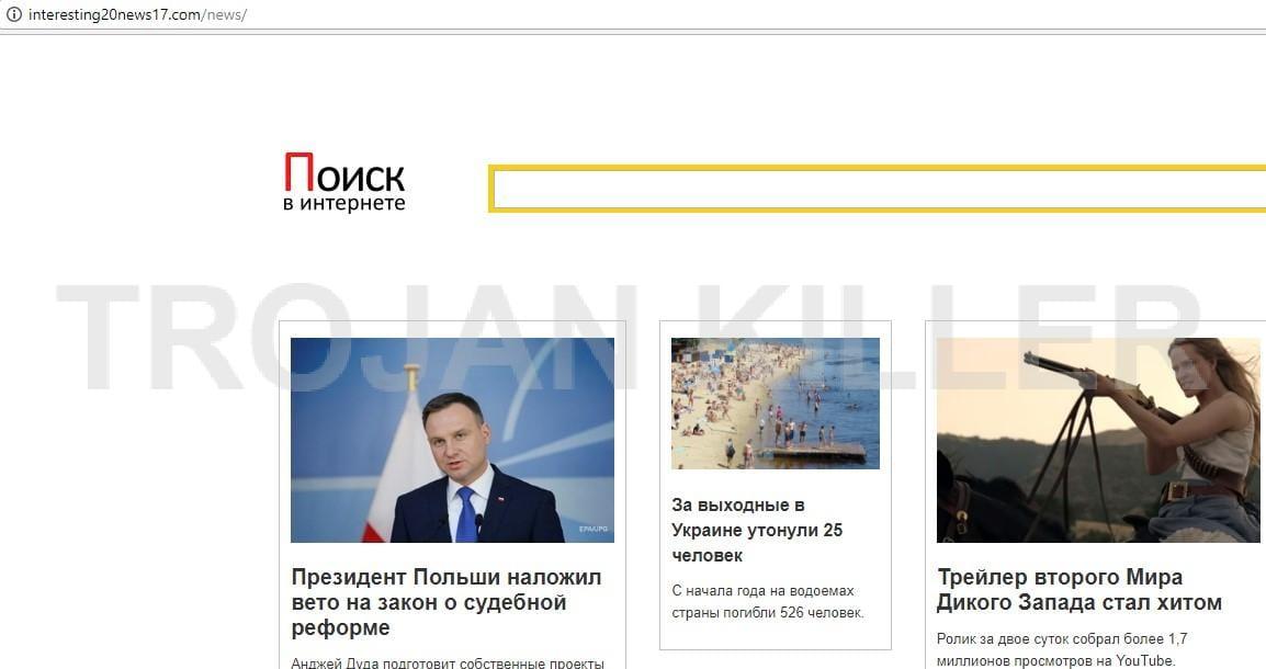 Interesting20news17.com