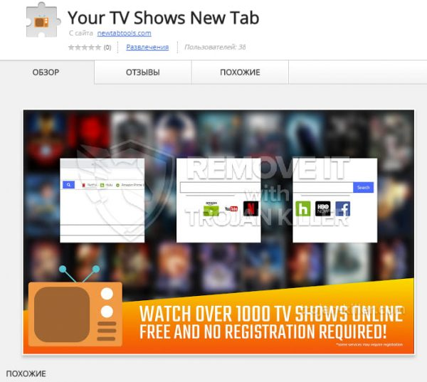 Your TV Shows New Tab chrome extension
