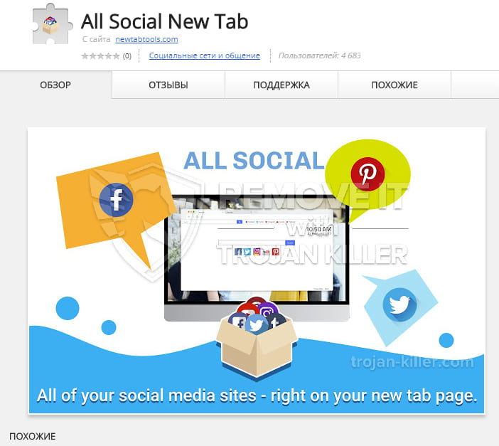 All Social New Tab chrome extension