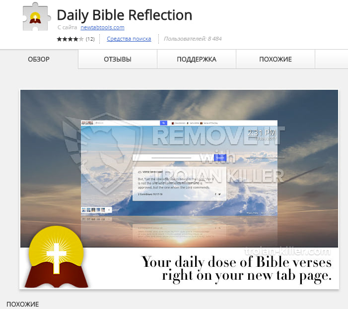 Daily Bible Reflection chrome extension