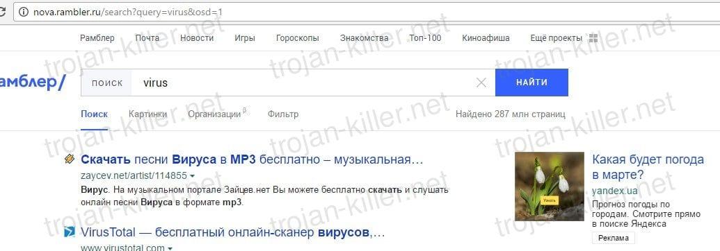 nova.rambler.ru
