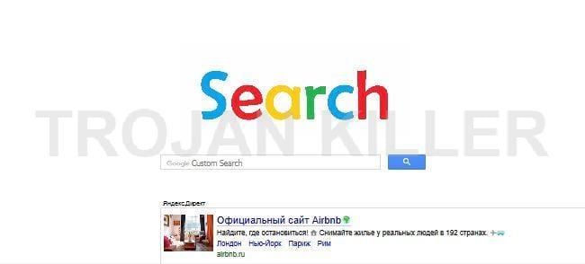 Search.aquatoria.net virus