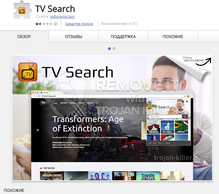 TV Search virus