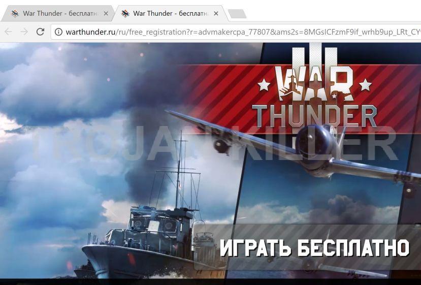 Warthunder.ru virus