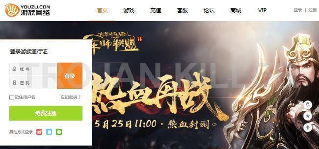 Youzu.com virus